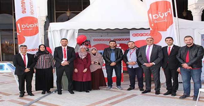 Ooredoo pr&eacutesente dans la promotion de l'entrepreneuriat et l'innovation technologique