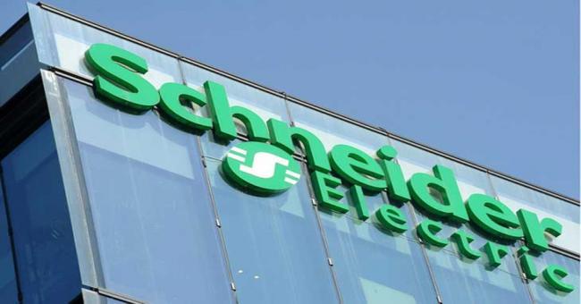 Responsable chez Schneider nous sommes une soci&eacutet&eacute qui fait partie de l&eacutecosyst&egraveme alg&eacuterien