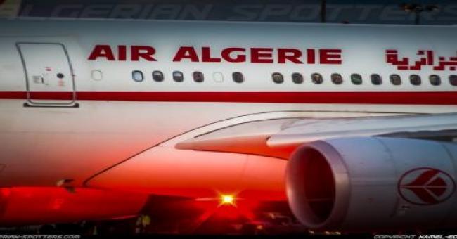 Air Alg&eacuterie relie Tlemcen &agrave Alicante