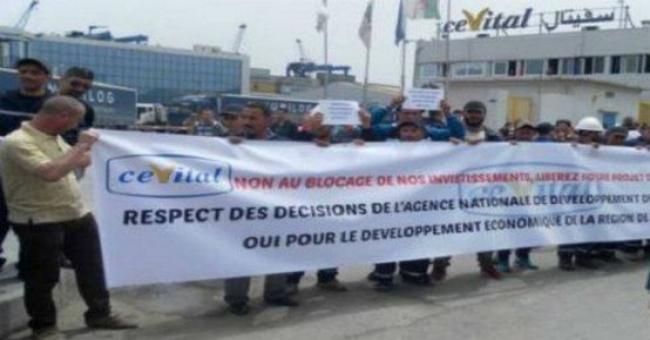 Cevital : le comit&eacute de soutien aux travailleurs appelle &agrave une marche &agrave Beja&iumla