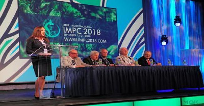 Conférence internationale sur la minéralurgie « IMPC 2018 »
