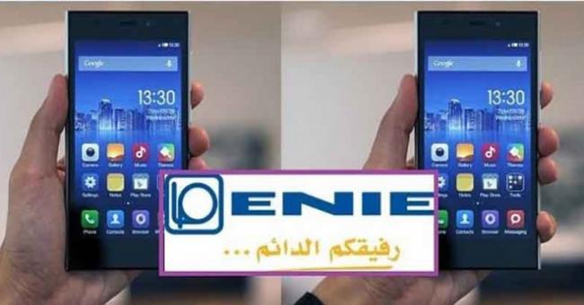 ENIE de Sidi Bel-Abbès se lance dans la fabrication des terminaux de paiement électronique