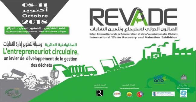 Salon International de la Récupération et de la Valorisation des Déchets « REVADE »