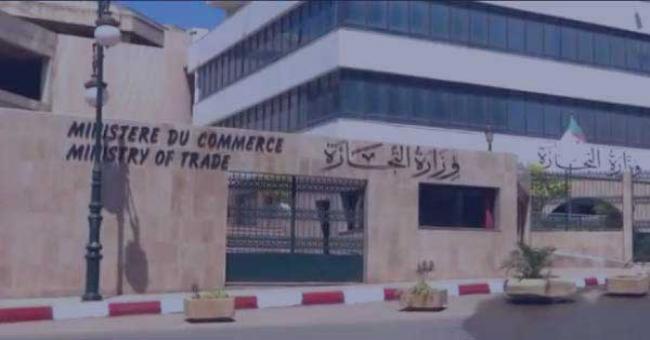 La participation de l'Algérie aux événements économiques