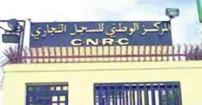 Seul 27  des entreprises ont déposé leurs comptes sociaux au CNRC