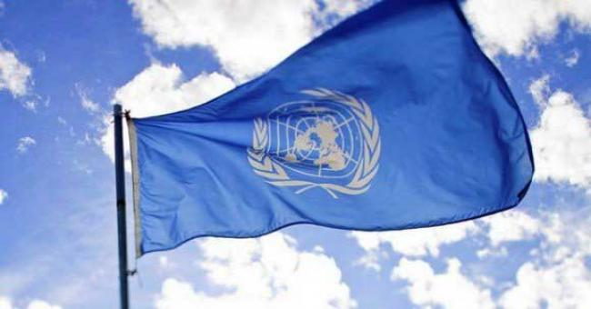 L'ONU, à court d'argent, prépare des mesures d'économie