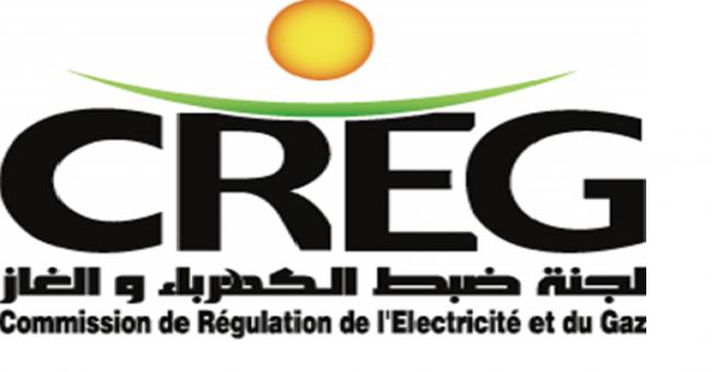 Programme national des énergies renouvelables