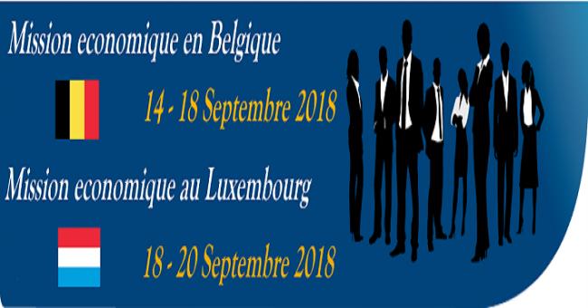 Mission économique en Belgique et au Luxembourg