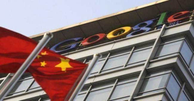 Google sur le point de lancer un moteur de recherche adapté à la censure chinoise