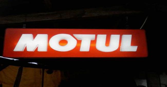 Le français Motul s'installe en Algérie