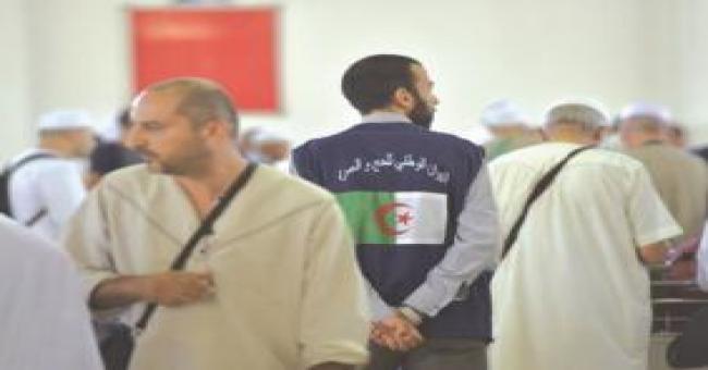 La Mecque : confirmation du décès de deux pèlerins Algériens