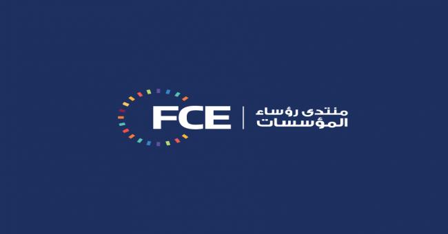 Baromètre du FCE: Légère amélioration de l'activité économique durant le mois de juillet