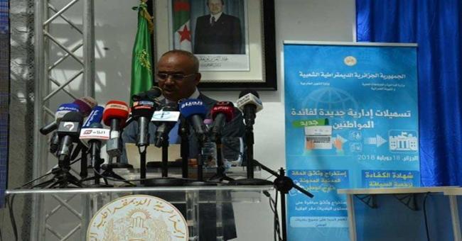 Lancement officiel de la plateforme numérique dédiée aux Algériens établis à l'étranger