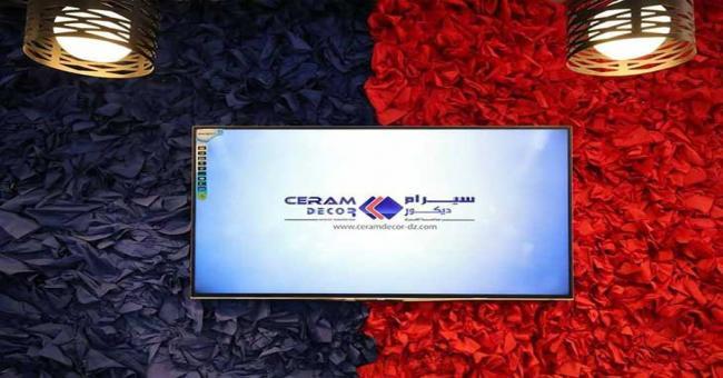 Le Groupe «Céram-décor» effectue sa première opération d'exportation vers la Jordanie