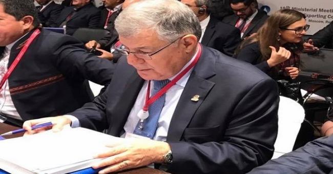 La coopération dans l'Énergie , au cœur des discussions entre Guitouni et la BAD