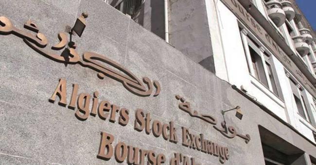 Bourse d'Alger Le chiffre d'affaire en hausse de 9 en 2017