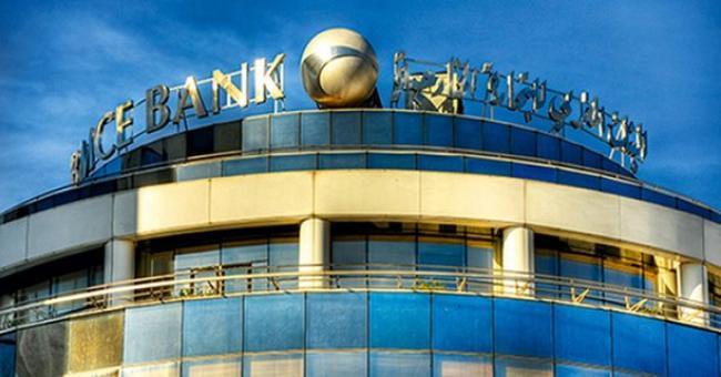 BMCE Bank of Africa conclut un partenariat avec China Africa Business Council