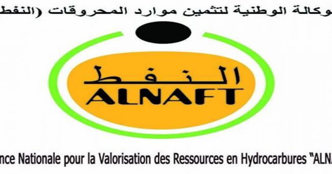 Activité minière 5 titres miniers attribués à ALNAFT