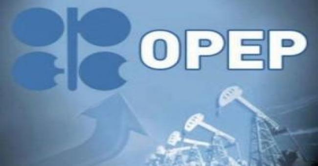 Le panier de l'OPEP à plus de 77 dollars