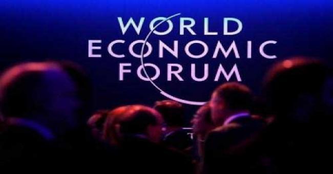 Classement 2018 des économies africaines les plus compétitives selon le WEF