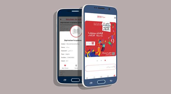 Salon du Livre d'Alger : L'application SILA 2018 pour guider les visiteurs
