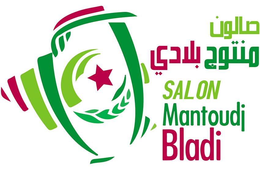 La 6ème édition du Salon « MANTOUDJ BLADI »