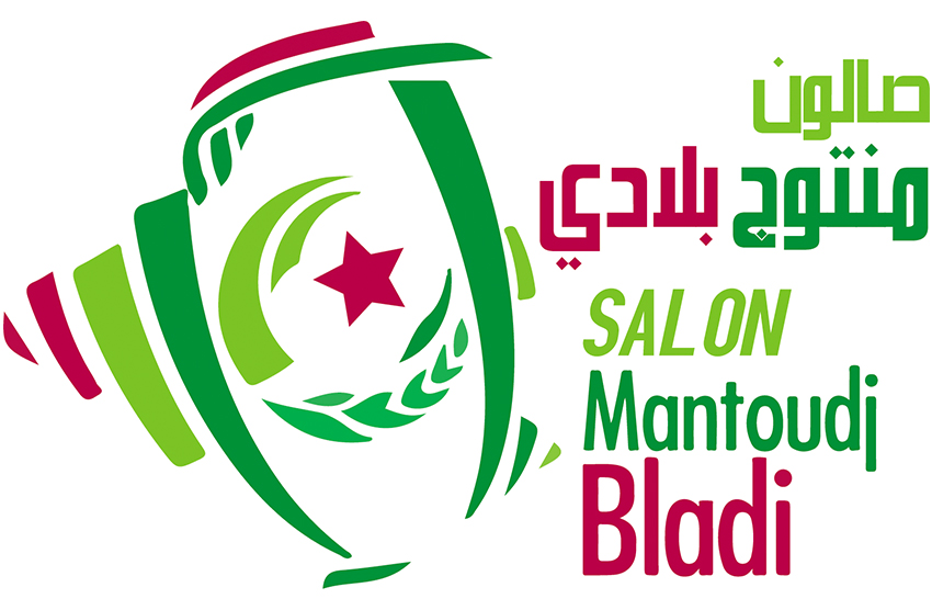 6ème édition du Salon « MANTOUDJ BLADI