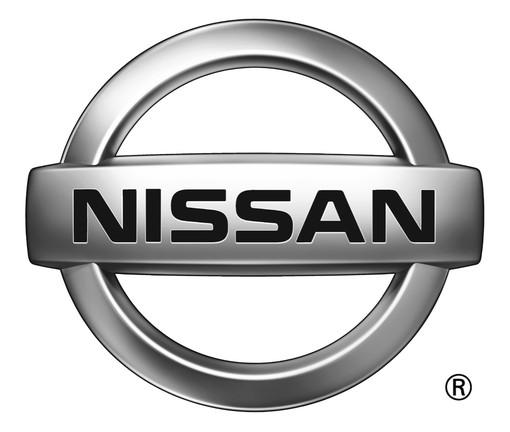 Nissan produira sa première voiture en Algérie à la mi -2020