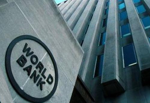 La Banque Mondiale fait état d'un fort ralentissement de la production algérienne d'hydrocarbures