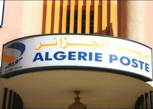 Algérie Poste : « Hawalatic », un nouveau service de transfert d'argent sans compte CCP