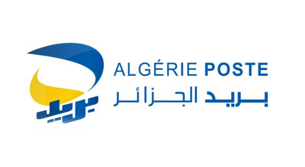 Algérie Poste : Prolongement des horaires d'ouverture des bureaux