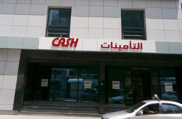 Cash Assurances : Le chiffre d'affaires en hausse de 21,3%, le bénéfice net en baisse de 43% en 2019