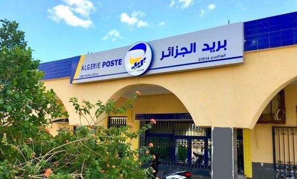 Changements à la tête d'Algérie Poste, d'Algérie Télécom et de Mobilis