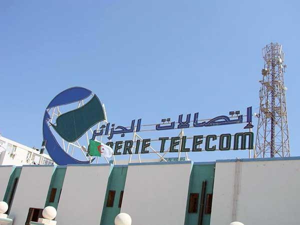 Algérie Télécom : Nouvelles offres promotionnelles sur les rechargements internet ADSL et fibre