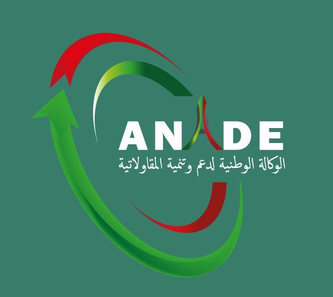 Micro-entreprises : l'ANADE lance sa nouvelle plateforme « Khadamate »