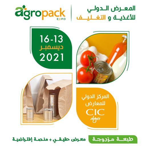 Salon International de l'Agroalimentaire et de l'Emballage « AGRO PACK EXPO »